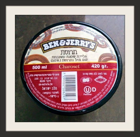 Ben & Jerry's Charoset Ice Cream - Only in Israel you say? Pity!!!! (photo source: http://www.abqjew.net/)