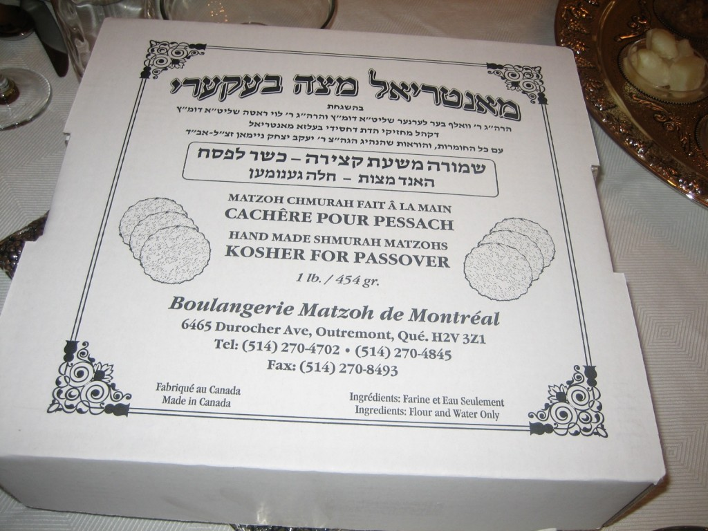 """Shmurah matzah from my hometown of Montreal -""""The wheat is reaped before the sheaves have completely dried out, for once the wheat is completely dry, it does not draw water from the ground and if it becomes wet because of precipitation, it may ferment and become chametz even though it is still attached to the ground. The wheat kernels are carefully examined to make sure that there are no grains which have split or that are sprouting, and the harvest is carefully supervised to make sure that it does not become damp until it is ground into flour"""" (source: chabad.org)."""
